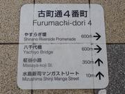 水島新司マンガストリート↑