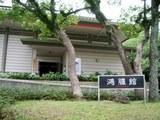 鴻臚館跡展示館