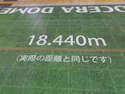 ドーム前千代崎駅5