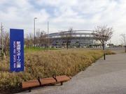 新潟県スポーツ公園