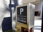 Sony Music Studios
