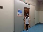 プレミアムラウンジ専用入口
