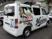マリーンズカー3