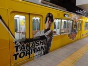 タイガース電車3