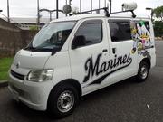 マリーンズカー2
