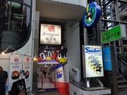 スタジアム通り店