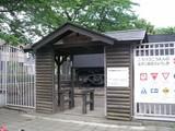 鹿沼公園駅1