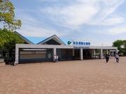 総合運動公園駅3