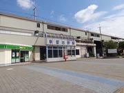 新習志野駅南口