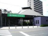 広電宮島口駅1
