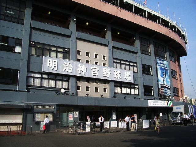神宮球場 前回来た時は球場正面にアトムズのバナーが掲げられていたが、今回はこの高... スタジア