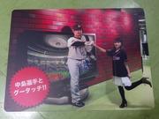 中島選手とグータッチ2