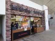 Park Side Shop