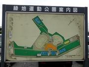 緑地公園案内図