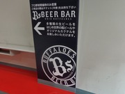 ←Bs BEER BAR