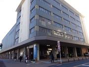 川崎市教育文化会館