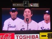 川端選手会長挨拶