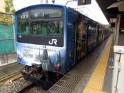 ハリーポッター列車1