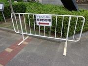 ←秋津野球場