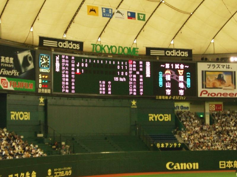 野球カルトぶろぐ:第76回都市対...