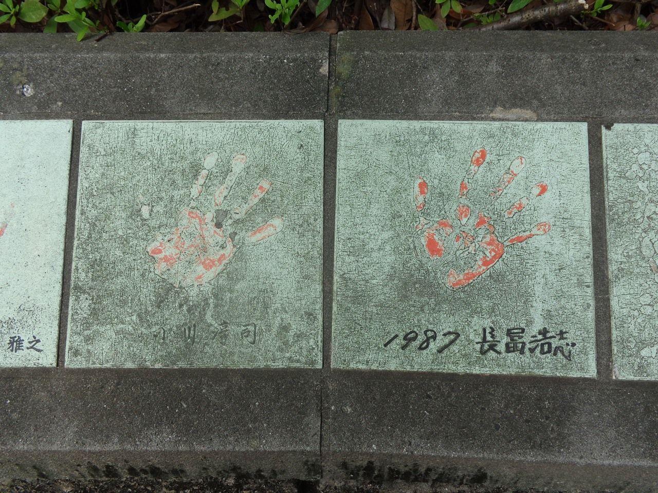 長冨浩志の画像 p1_35