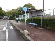 かっぱ号バス停
