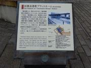 旧横浜港2