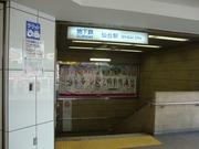 地下鉄仙台駅