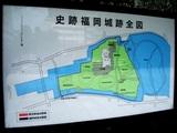 史跡福岡城全図