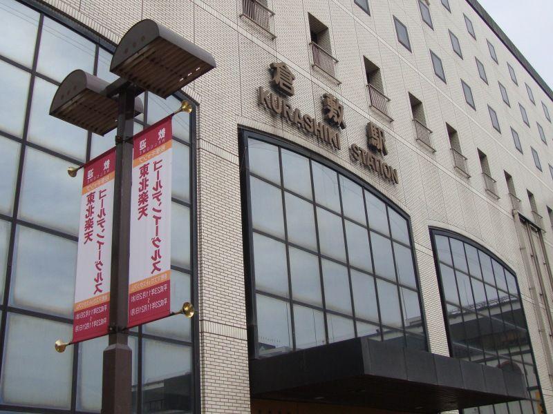 倉敷 ホテル 楽天
