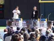 横山氏と松本アナ