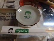 小皿と箸袋