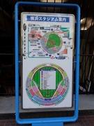 横浜スタジアム案内