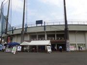 船橋市民野球場