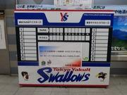 信濃町駅2