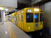 タイガース電車1
