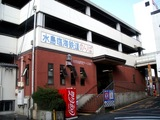 倉敷市駅1