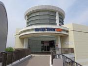 Hawks Town mall