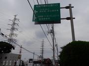 船橋市運動公園入口