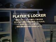 PLAYER'S LOCKER2