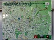 瑞穂町観光マップ