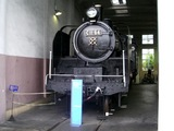 C11 64