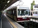 出町柳駅3