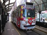 札幌市電1