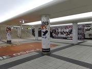 ドーム前千代崎駅3