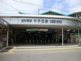 阪神甲子園駅2
