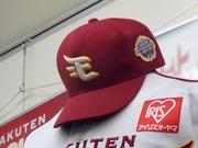 日本シリーズ帽