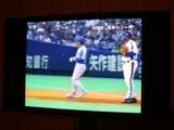 2004 日本シリーズ
