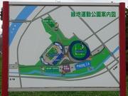 緑地運動公園案内図