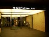 Tokyo Midtown Hall